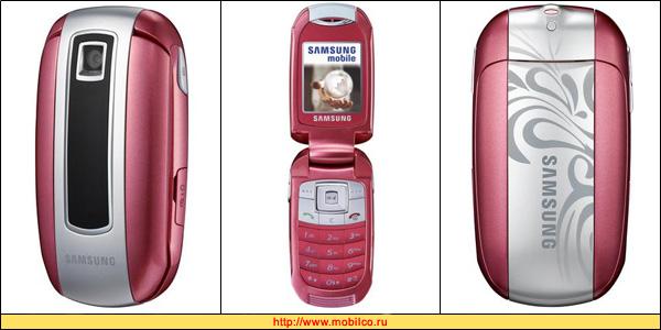 Samsung sgh- e2